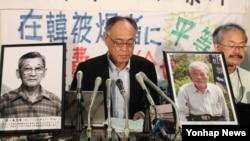일본 정부가 해외에 사는 원폭 피해자에게도 치료비를 전액 지급해야 한다는 판결이 일본에서 처음 확정됐다. 일본 대법원 제3부는 한국인 원폭 피해자 이홍현 씨 등이 일본 오사카부를 상대로 제기한 소송에서 '일본에 살지 않는다는 이유로 의료비가 전액 지급되지 않는 것은 법의 취지에 반하는 것'이라는 판결을 8일 확정했다.
