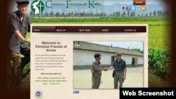 미국의 민간단체 '조선의 그리스도인 벗들' 웹사이트. (자료사진)