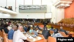 Assembleia Nacional, Angola