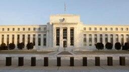Trụ sở của Cục Dự trữ Liên bang Mỹ