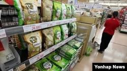 서울 한 대형마트에서 쌀과 잡곡 등이 판매되고 있다. (자료사진)