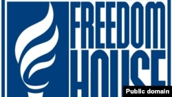 Freedom House logo
