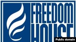 ເຄື່ອງໝາຍ ຂອງອົງການ Freedom House