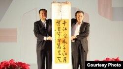 上海常務副市長周波(左)2018年12月19日在台北—上海雙城論壇歡迎晚宴上向台北市長柯文哲贈送書法作品(Courtesy: 台北市政府)