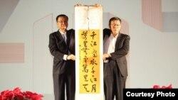 上海常務副市長周波(左)12月19日在台北—上海雙城論壇歡迎晚宴上向台北市長柯文哲贈送書法作品(Courtesy: 台北市政府)