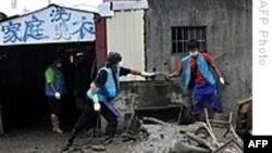 شمار تلفات توفان در تایوان افزایش می یابد
