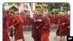Free Burma Now