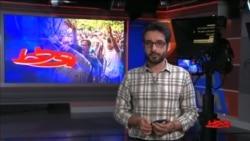 اعتصابات و اعتراضات بازار