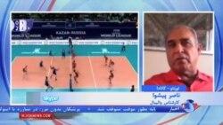 دومین برد تیم ملی والیبال ایران مقابل روسیه