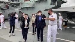 """英國向日本軍方展示""""伊麗莎白女王""""號旗艦航母"""