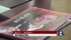 VOA连线:中国著名人权律师浦志强案审查起诉期将满