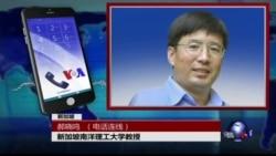 VOA连线郝晓明: 南中国海政策出现重大分歧,新中关系何去何从?