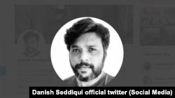 Novinar Reutersa Danish Siddiqui