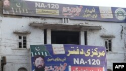 An abandoned office of the Milli Muslim League (MML) that was launched in August 2017 by Hafiz Saeed's Jamaat-ud-Dawa (JuD) — the charity wing of militant group Lashkar-e-Taiba (LeT) — is seen in Lahore, April 3, 2018.