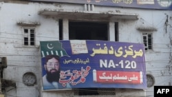 FILE - An abandoned office of the Milli Muslim League (MML) that was launched in August 2017 by Hafiz Saeed's Jamaat-ud-Dawa (JuD) — the charity wing of militant group Lashkar-e-Tayyiba (LeT) — in Lahore, April 3, 2018.