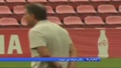 فهرست نهایی ایران در جام جهانی