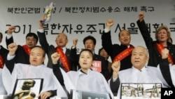 人權活動人士在南韓首爾集會,要求北韓制定人權法(2011年4月26號資料照)