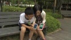 اپهای جديدی که امکان نظارت بر فعاليتهای آنلاين کودکان را به پدرومادرها میدهد