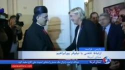 مارین لوپن نامزد انتخابات فرانسه روسری نگذاشت، دیدار با مفتی اعظم لبنان لغو شد