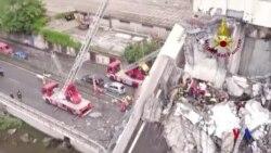 意大利一高架橋坍塌 至少37喪生