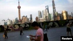 Šangaj, Kina