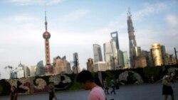 중국, 3개 자유무역지대 추가 설립