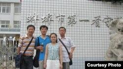 张林的两个女儿、律师和关注者星期一到蚌埠第一看守所看张林 (图片来自维权网)