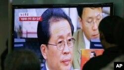 លោក Jang Song Thaek ដែលជាឪពុកមារបស់លោក Kim Jong Un ត្រូវបានកាត់ទោសប្រហារជីវិតពីបទចោទប្រកាន់ក្បត់ជាតិ។