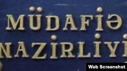 Azərbaycan Müdafiə Nazirliyi Ermənistanın baş nazirinə cavab verib