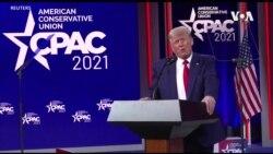 特朗普週日在保守派政治行動大會上講話