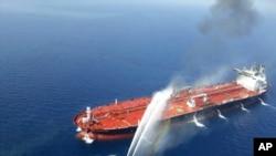 ایک ماہ کے دوران خلیج عمان میں آئل ٹینکرز پر ہونے والا یہ دوسرا حملہ تھا۔