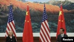 Važnost odnosa Kine i SAD podvučena i nedavnom posetom Državne sekretarke Hilari Klinton Pekingu