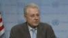 Посол Украины: Совбез ООН пристально следит за действиями России