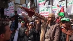 Հարստացված ուրանի պաշարներն ավելանում են Իրանում, ինչը մտահոգում է պայմանագիրը ստորագրած կողմերին