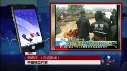 VOA连线:邢台洪水造成村民人员伤亡,社会舆论沸然