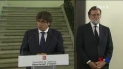 西班牙通緝加泰羅尼亞自治區前主席