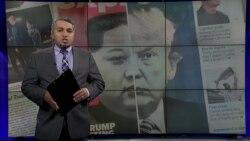 Американская пресса о саммите с КНДР