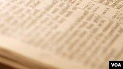 La biblia había sido donada a la biblioteca de la comunidad Judía de Viena en 1908.