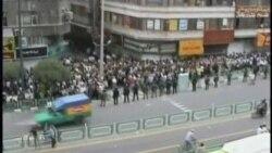 سالگرد قربانیان کهریزک، نیمه تمام ماند
