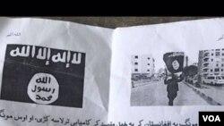 د پاکستان حکومت ټينګار کوي چې داعش په پاکستان کې په منظم ډول وجود نه لري،او امنيتي ادارې به تندروه ډله پښې ټينګولو ته نه پرېږدي.