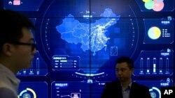2018年北京全球移動互聯網大會上的一個電子屏幕顯示中國地圖(美聯社2018年4月26日)