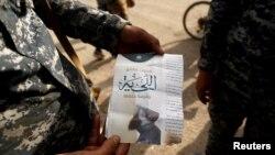 یک آگهی داعشی که در جنوب موصل بدست آمده: ریش اجباری است