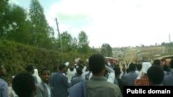 Hiriira mormii magaala Haramayaa, Oromiyaa