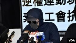 化名衛權益的民間記者會發言人表示,期望香港新成立的工會可以發動持續的大規模三罷行動堅持時代革命。(美國之音 湯惠芸)