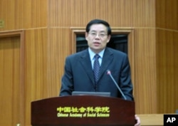 Prof. Li Lin of the Chinese Academy of Social Sciences