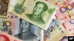 专家预测,中国货币逐步成为国际储备货币