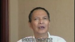 人權團體網絡人士呼籲當局調查李旺陽的可疑死亡