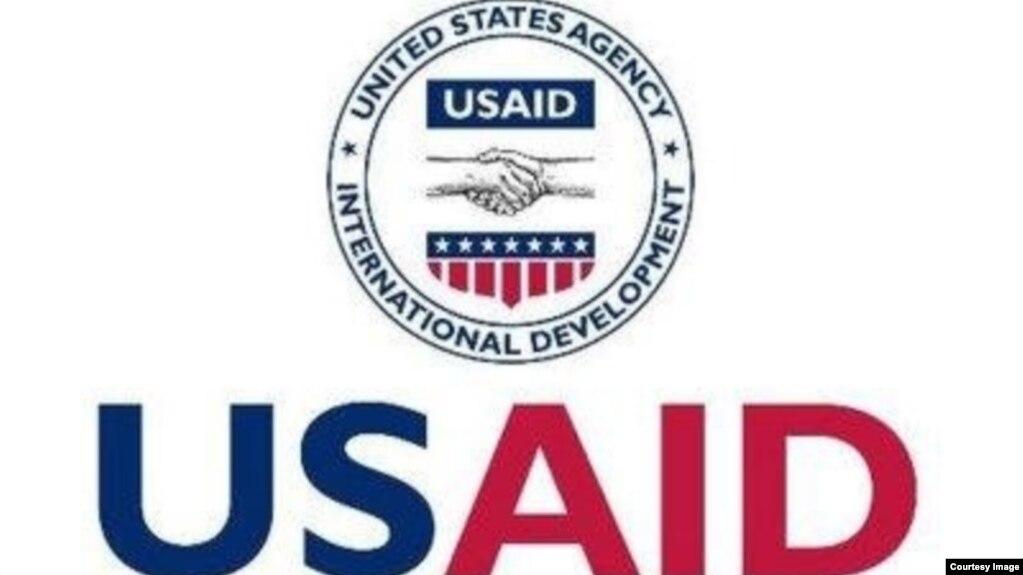 ស្លាកសញ្ញាទីភ្នាក់ងារសហរដ្ឋអាមេរិកសម្រាប់អភិវឌ្ឍន៍អន្តរជាតិ (U.S. Agency for International Development ឬUSAID)។ 