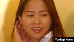 탈북자 출신으로 한국 여자 아이스하키의 간판 선수였던 황보영 씨.