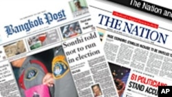 Bangkok Post နဲ႔ The Nation ျမန္မာႏုိင္ငံမွာ ျဖန္႔ခ်ိခြင့္ရ